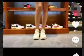 在抖音批量拍鞋子视频,上热门卖鞋子能月赚几万