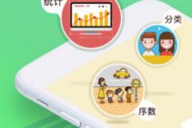 何秋光学前数学 学前数学教育软件app下载