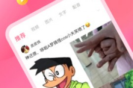 皮皮虾极速版 传递无限快乐软件app下载