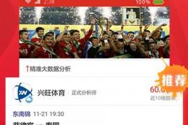 雪球体育 新鲜体育资讯软件app下载