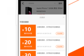 历史价格查询 网购必备助手软件app下载