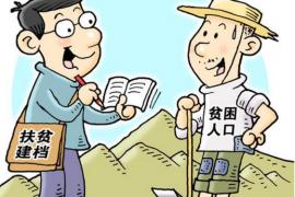 打造农产品电商新品牌 陕西赋能电商精准扶贫