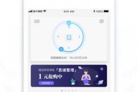 蜗牛睡眠app 睡眠记录应用软件app下载