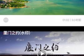 潮前智媒 全面资讯服务应用软件app下载