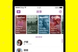 snapchat宝宝滤镜 可爱宝宝滤镜效果软件app下载