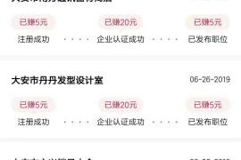 58拉新招财猫拉新活动58同城旗下网站个人也可以做
