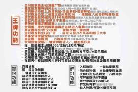 魅力微商3.0/4.0激活码微信一键转发授权码防封号不封号