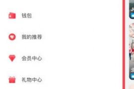 云尚佳人 一款人气婚恋交友app软件下载