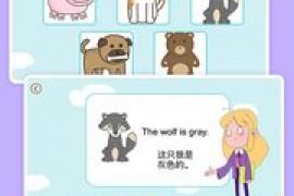阿卡索少儿英语 儿童英语口语早教启蒙软件app下载
