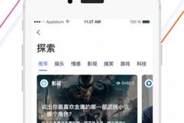 GaGaHi 全球实时聊天交友软件app下载