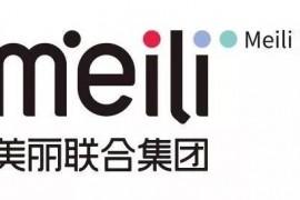 京东与美丽联合合资 专注微信电商平台