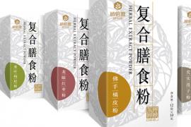 """娇倍源助力2019""""互联网+健康中国""""科普大赛"""