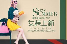 淘宝女装代销是一个适合女生的入门级开淘宝店项目