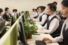 分享一个月入2000-5000的阿里云客服副业