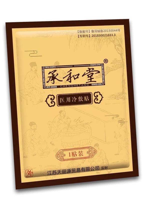 辍学青年到微商大咖 刘可荣书写逆袭创业传奇