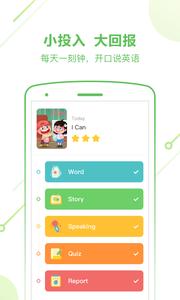 斑马英语 英语启蒙软件app下载