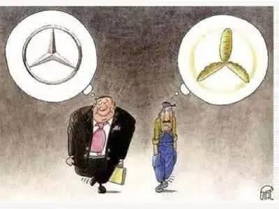 富人与穷人探讨人生