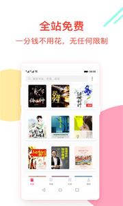 西瓜免费小说 海量小说免费读软件app下载