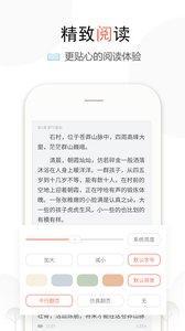 花生阅读 免费小说阅读大全软件app下载