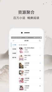 波波小说 海量小说资源想看就看软件app下载