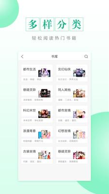 CC阅读 海量小说阅读软件app下载