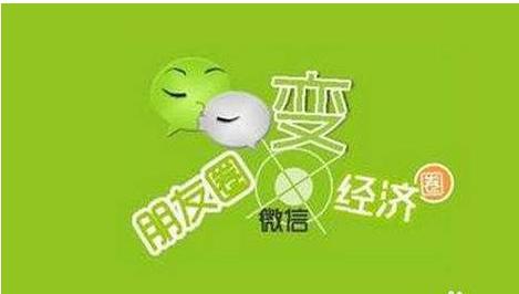 """内蒙古五原县打造""""微商示范村"""""""