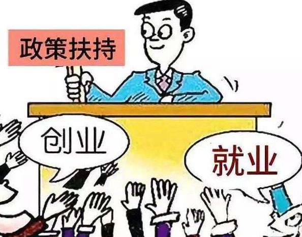 新疆昌吉州:就业扶贫摘穷帽 步履坚定奔小康