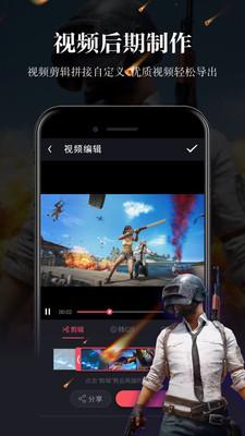 游戏录屏 便捷游戏录屏软件app下载