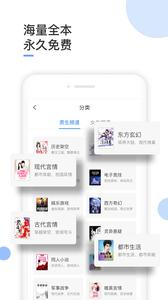 波波免费小说 免费小说阅读软件app下载