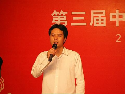 中国站长第一人:李兴平的传奇