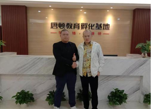 2019杭州新零售微商及社交电商博览会获唐顿认可