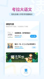 考拉AI智读 中文阅读应用软件app下载