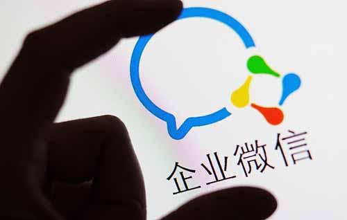 微信突破5000好友?25万好友的企业微信即将开放朋友圈功能