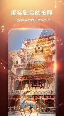 华为AR地图 最新地图软件app下载